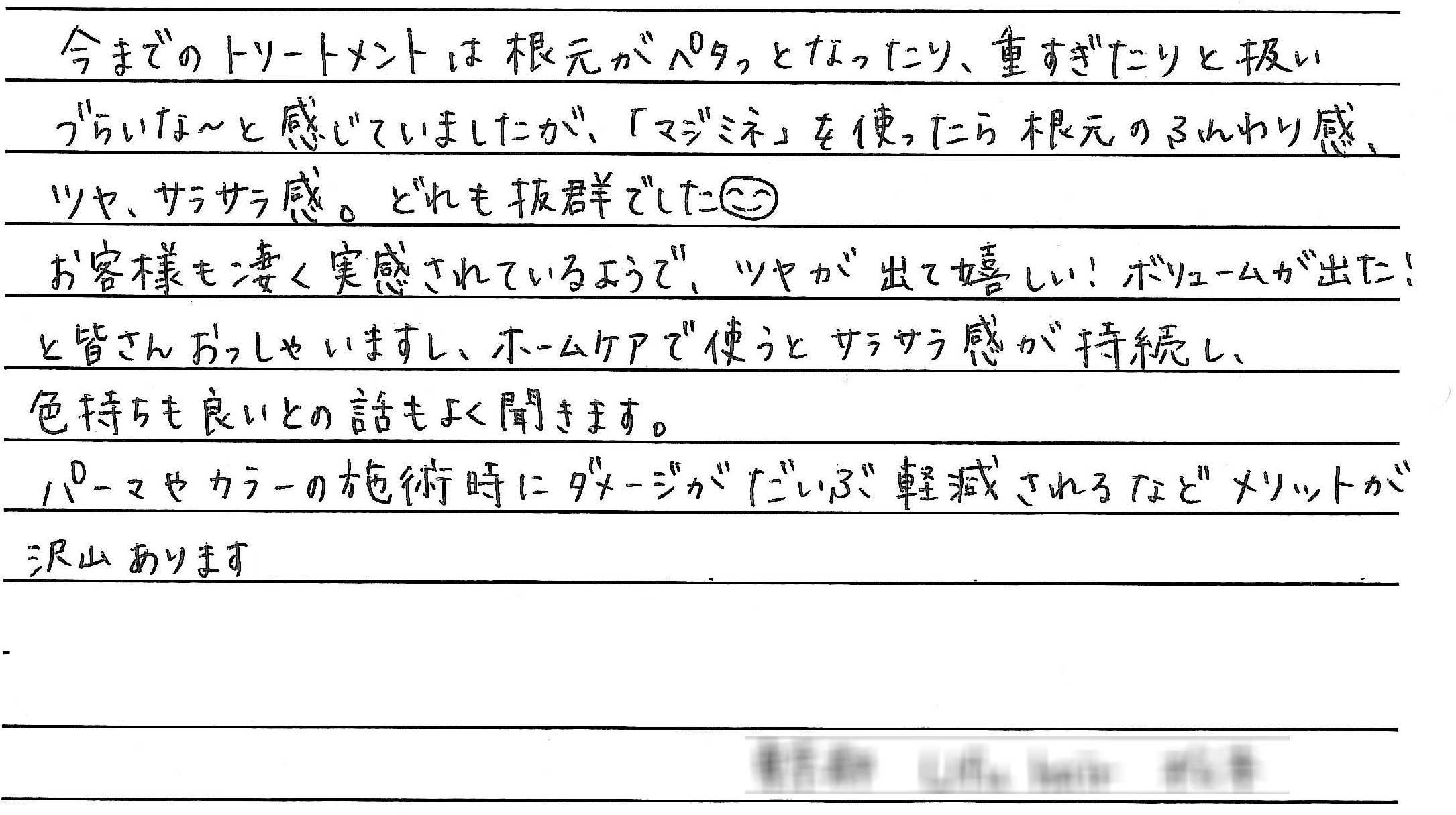 MM-004改