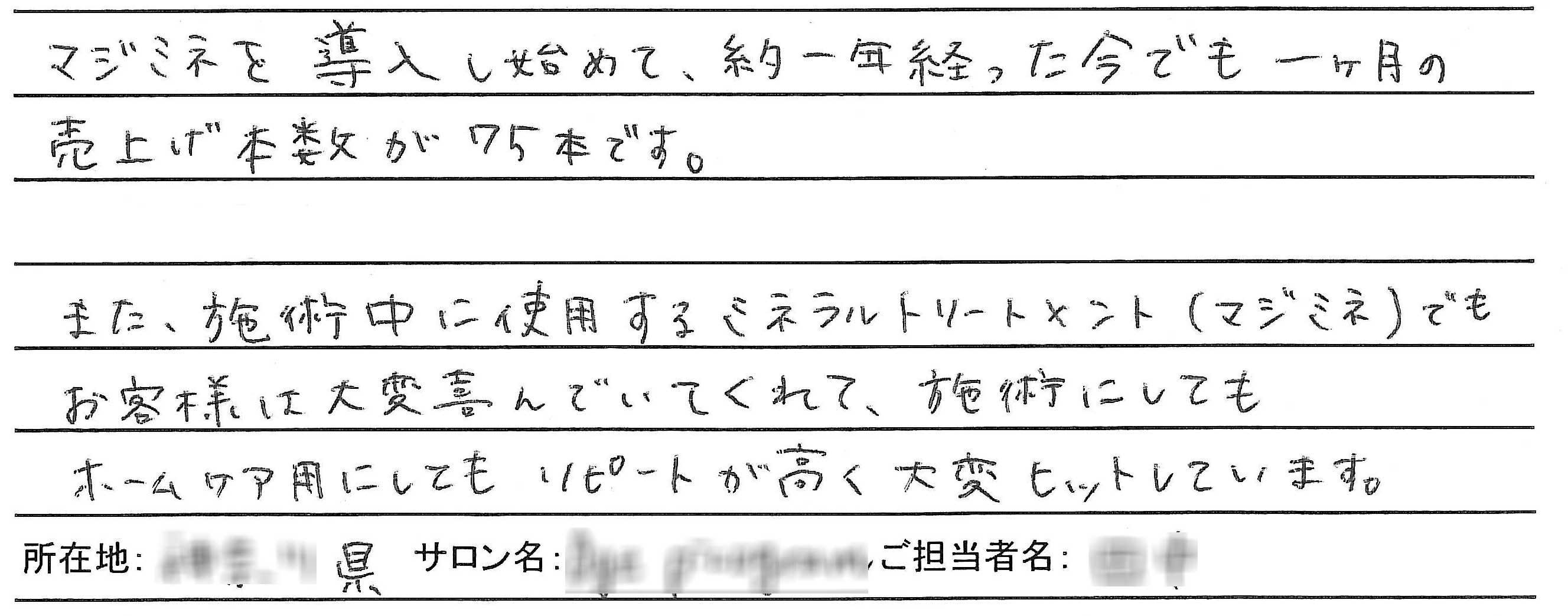 MM-007改