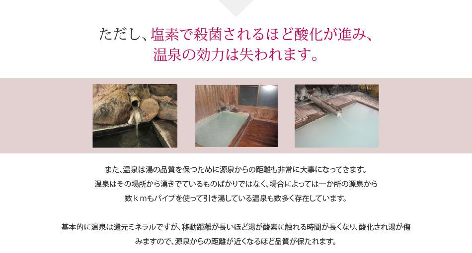 majimine_LP_long_04