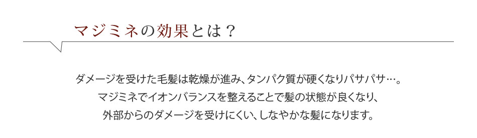 majimine_LP_long_09